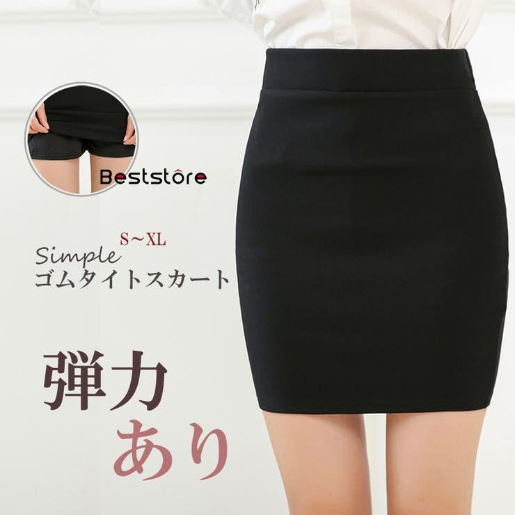 レディースファッション通販スウェットミディアム丈タイトスカート レディース | Beststore | 詳細画像1