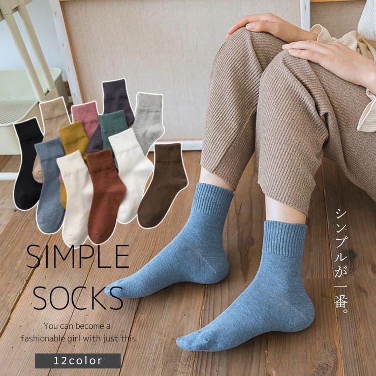 レディース靴下 シンプル ロングルーソックス   Bifrost   詳細画像1