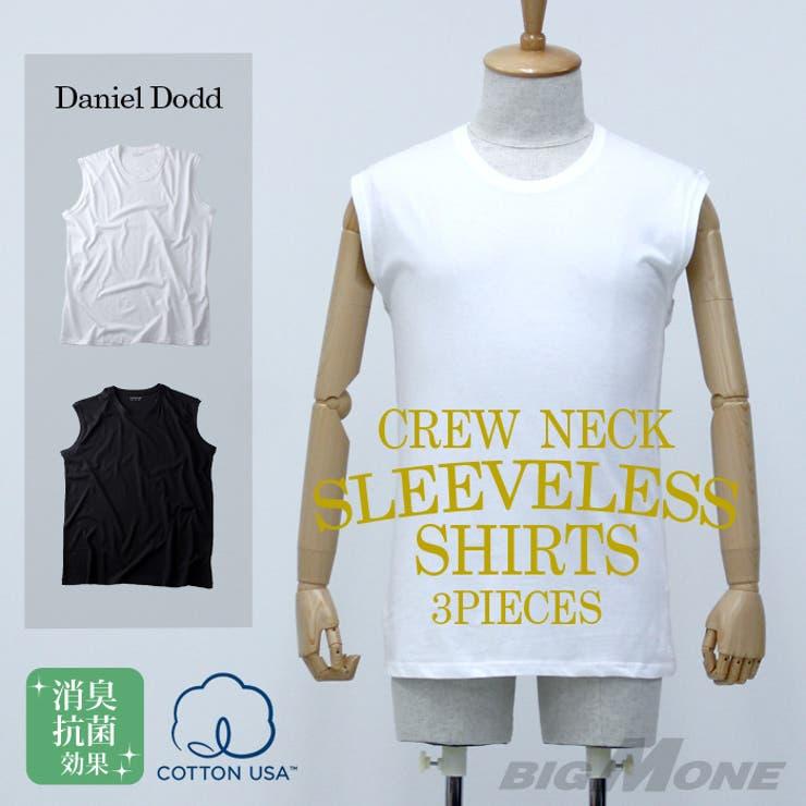 大きいサイズ メンズ DANIEL DODD クルーネックスリーブレスTシャツ 3Pパック【肌着/下着】azu-1602大きいサイズの メンズファッション 2L 3L 4L 5L 6L 肌着 下着 インナー アンダーウェア ノースリーブ ゆったりおしゃれ 深V