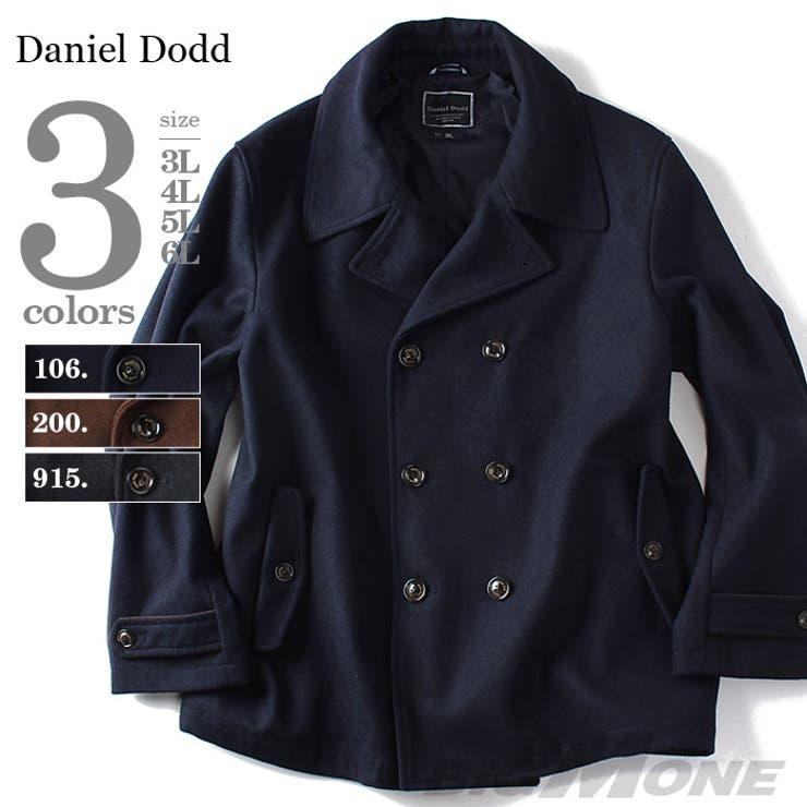 大きいサイズ メンズ DANIEL DODD ウール混Pコート azb-391 大きいサイズの メンズファッション 3L 4L 5L6L 7L 8L アウター コート ゆったり あったか おしゃれ カジュアル ビジネス