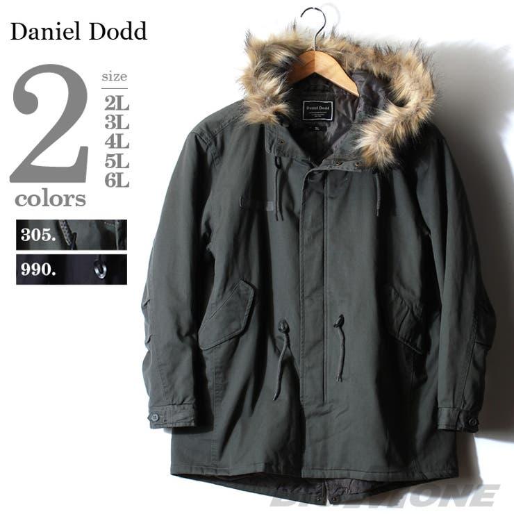 大きいサイズ メンズ DANIEL DODD 中綿入モッズコート azb-1314 大きいサイズの メンズファッション 2L 3L4L5L 6L アウター コート ゆったり あったか おしゃれ カジュアル