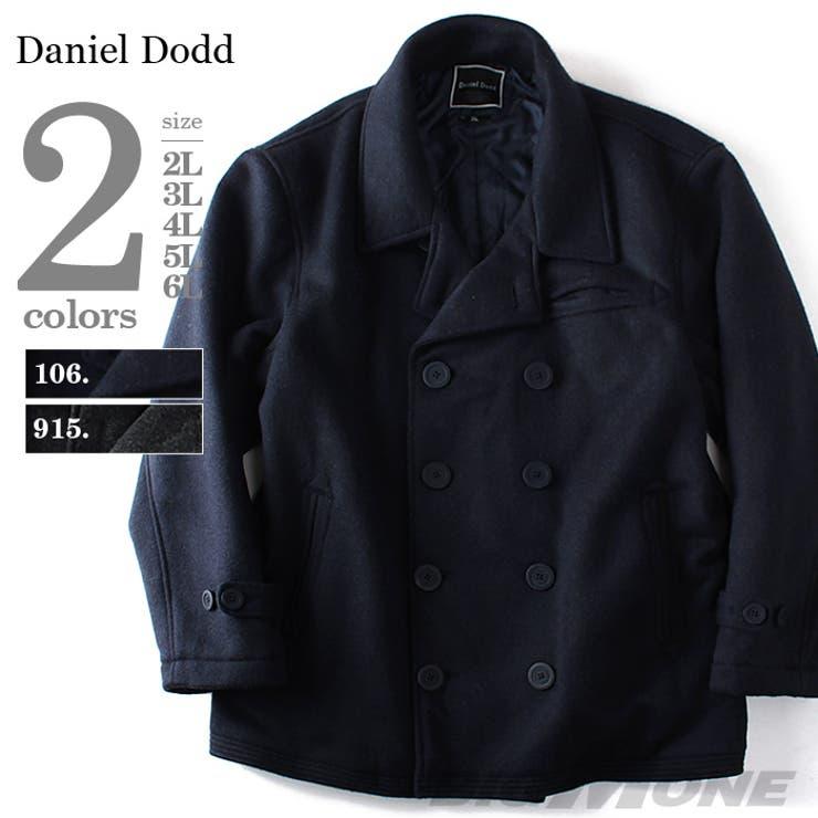 大きいサイズ メンズ DANIEL DODD 圧縮ニットPコート azb-1308 大きいサイズの メンズファッション 3L 4L5L 6L 7L 8L アウター コート ゆったり あったか おしゃれ カジュアル ビジネス