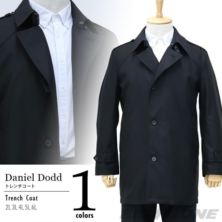 大きいサイズ メンズ DANIEL DODD トレンチコート【秋冬新作】15st-001 大きいサイズの メンズファッション 3L4L 5L 6L 7L 8L アウター コート ゆったり あったか おしゃれ カジュアル ビジネス
