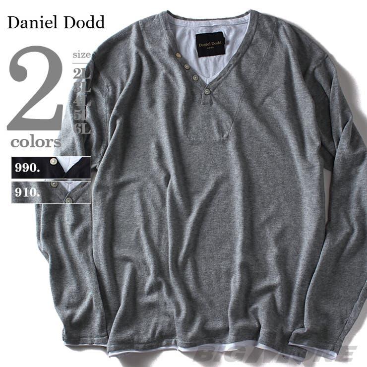 大きいサイズ メンズ DANIEL DODD フェイクアンサンブルヘンリーネックセーター azk-1505239 大きいサイズのメンズファッション 2L 3L 4L 5L 6L 長袖 長そで ニット 長袖ニット 学生 ゆったり セーターニットソー おしゃれ
