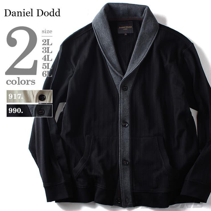 大きいサイズ メンズ DANIEL DODD ショールカラーカットカーディガン azcj-160165 大きいサイズのメンズファッション 2L 3L 4L 5L 6L 長袖 長そで ニット 長袖ニット 学生 ゆったり セーターニットソー おしゃれ
