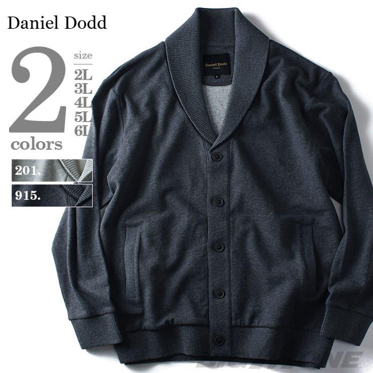 大きいサイズ メンズ DANIEL DODD ショールカラーカットカーディガン azcj-160170 大きいサイズのメンズファッション 2L 3L 4L 5L 6L 長袖 長そで ニット 長袖ニット 学生 ゆったり セーターニットソー おしゃれ