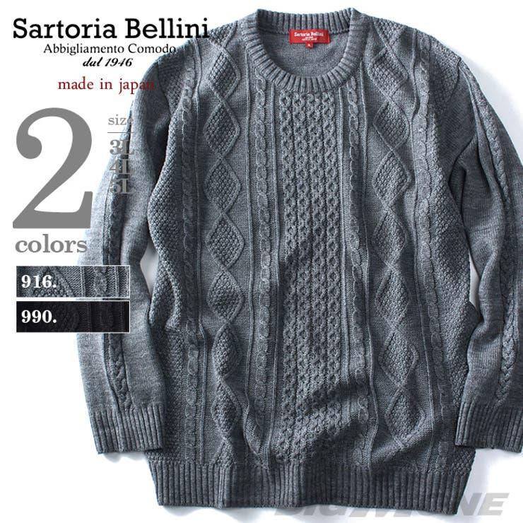 大きいサイズ メンズ SARTORIA BELLINI 日本製 クルーネックケーブルセーター【秋冬新作】62102603大きいサイズの メンズファッション 2L 3L 4L 5L 6L 長袖 長そで ニット 長袖ニット 学生 ゆったり セーター 起毛ニットソー おしゃれ