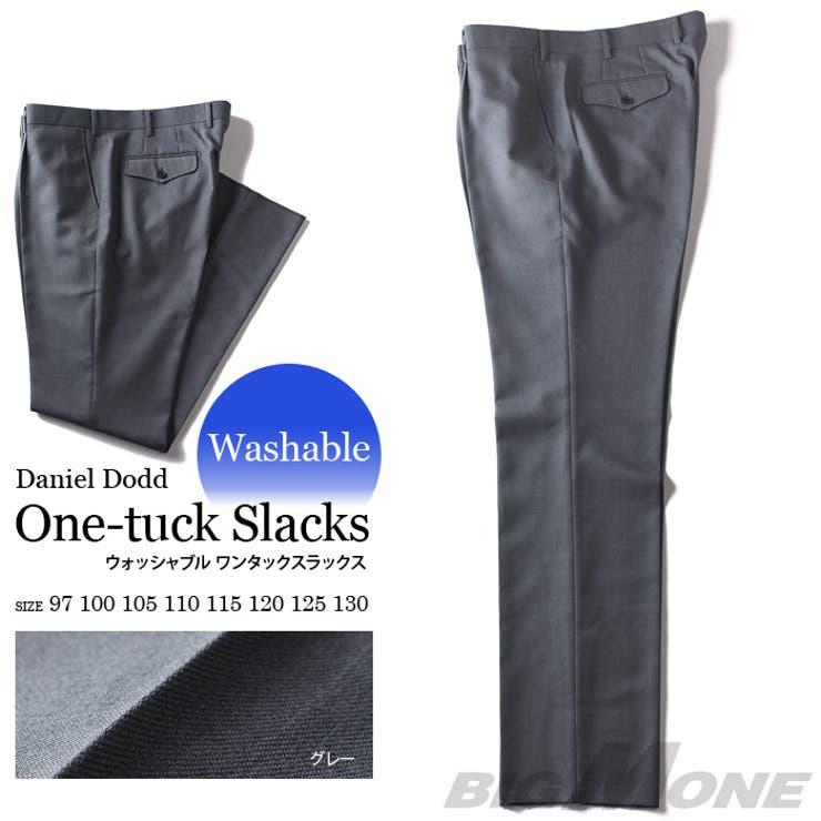 大きいサイズ メンズ DANIEL DODD ウォッシャブル ワンタックスラックス azyp-03 大きいサイズの メンズファッション 2L 3L 4L 5L 6L パンツ スラックス ビジネス ワークウェア クールビズ ゆったり