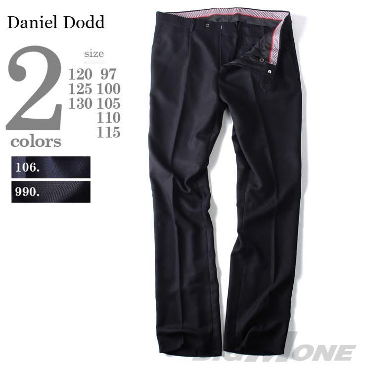 大きいサイズ メンズ DANIEL DODD セットアップパンツ azsll-14 大きいサイズの メンズ ファッション 3L 4L5L 6L 7L 8L パンツ スラックス ビジネス ワークウェア クールビズ ゆったり