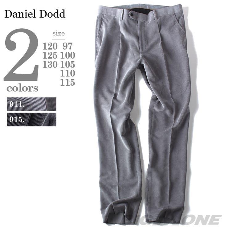 大きいサイズ メンズ DANIEL DODD マイクロコールセットアップパンツ azsll-15 大きいサイズの メンズ ファッション2L 3L 4L 5L 6L パンツ スラックス ビジネス ワークウェア クールビズ ゆったり