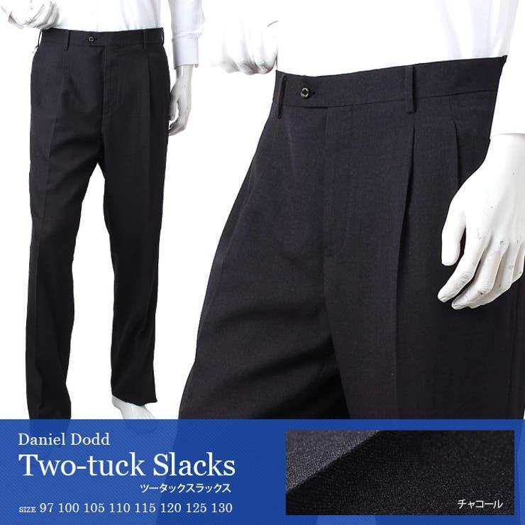 大きいサイズ メンズ DANIEL DODD TRツ−タックスラックス azsl-16 大きいサイズの メンズ ファッション 3L4L 5L 6L 7L 8L パンツ スラックス ビジネス ワークウェア クールビズ ゆったり