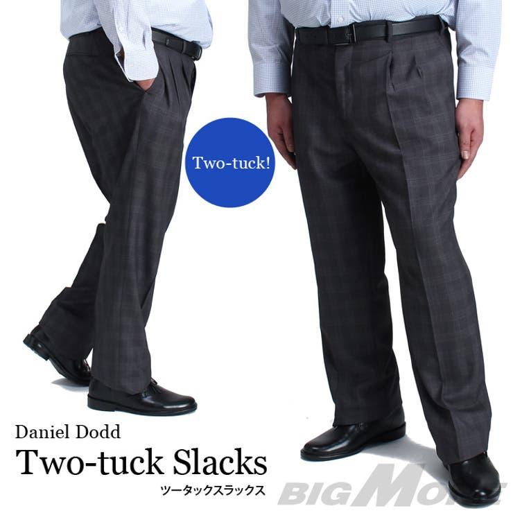大きいサイズ メンズ DANIEL DODD TRツータックスラックス azsl-21 大きいサイズの メンズ ファッション 3L4L 5L 6L 7L 8L パンツ スラックス ビジネス ワークウェア クールビズ ゆったり