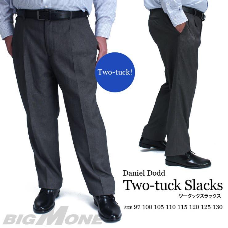 大きいサイズ メンズ DANIEL DODD TRツータックスラックス azsl-22 大きいサイズの メンズ ファッション 3L4L 5L 6L 7L 8L パンツ スラックス ビジネス ワークウェア クールビズ ゆったり