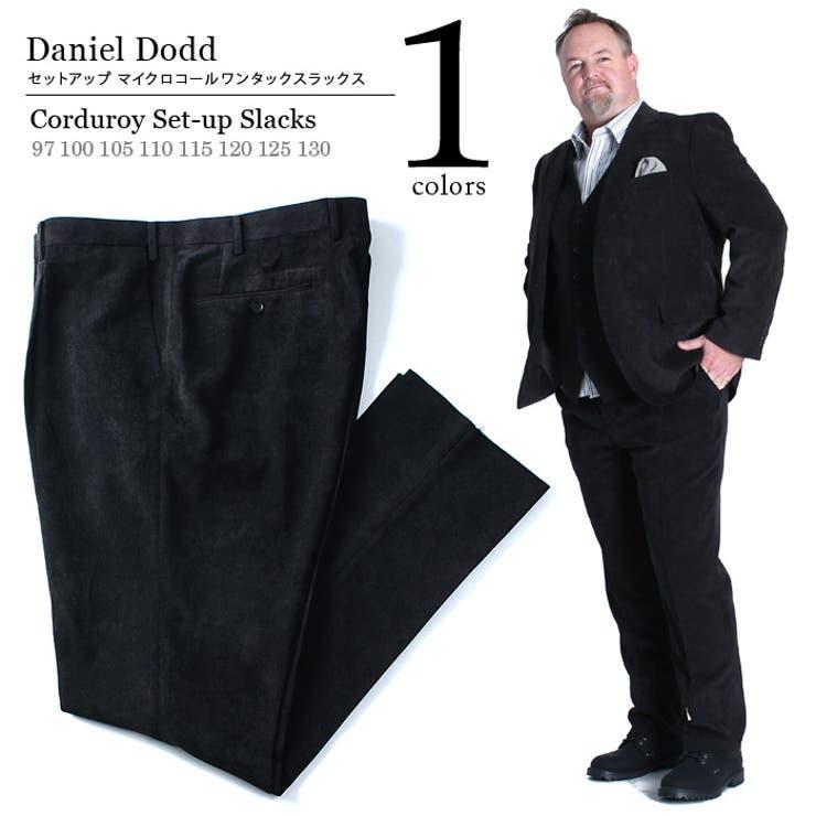 大きいサイズ メンズ DANIEL DODD セットアップマイクロコールワンタックスラックス【秋冬新作】azsl-1627大きいサイズの メンズ ファッション 97 100 105 110115 120 125 130 パンツ スラックス ビジネス ワークウェア ゆったり