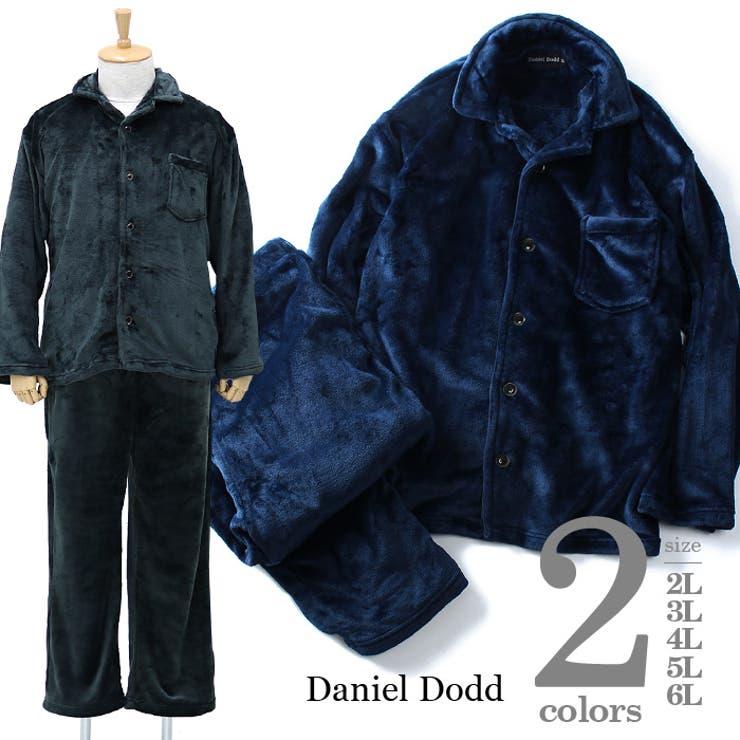 大きいサイズ メンズ DANIEL DODD フリースパジャマ【秋冬新作】azpj-16300 大きいサイズの メンズファッション2L3L 4L 5L 6L ホームウェア パジャマ ナイトウェア ルームウェア 部屋着 ゆったり リラックス