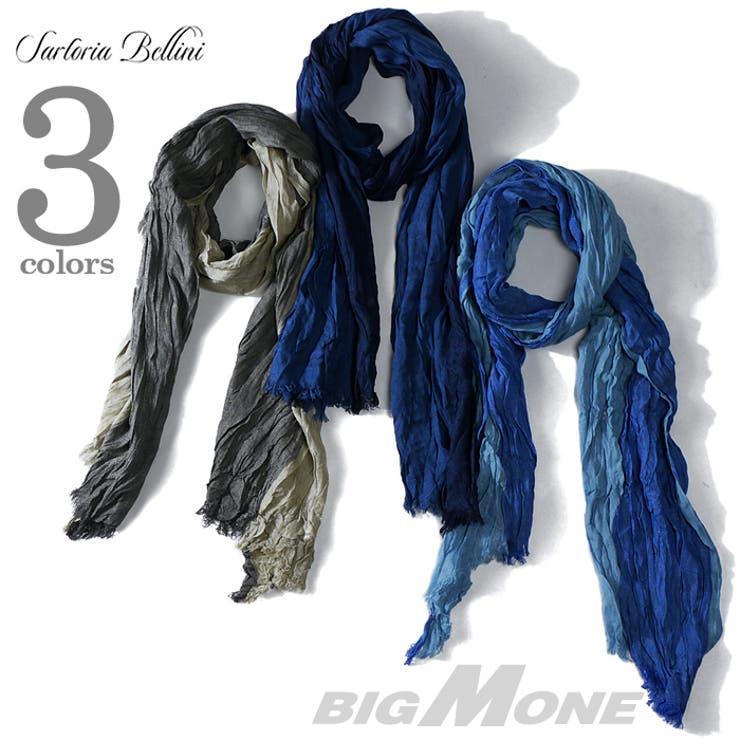大きいサイズ メンズ 【スカーフ】SARTORIA BELLINI ストライプ柄ロングストール azsc-043 大きいサイズのメンズファッション マフラー スカーフ ストール 防寒グッズ 防寒具 プレゼント おしゃれ カジュアル
