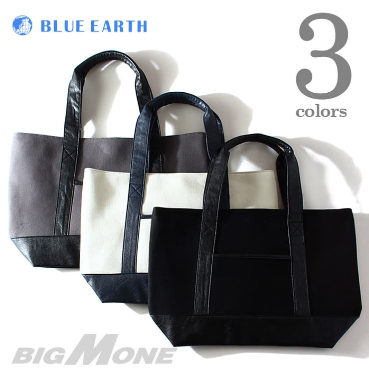 大きいサイズ メンズ BLUE EARTH(ブルーアース) キャンバス切替トートバッグ azbg-007 大きいサイズのメンズファッション 財布 ウォレット バッグ 鞄 かばん おしゃれ 大容量 かっこいい ビジネス レザー 本革 通学 通勤