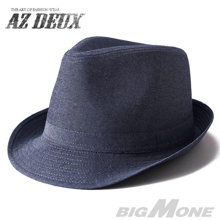 大きいサイズ メンズ AZ DEUX 無地ハット【帽子】 azcp-143 大きいサイズの メンズファッション 帽子 キャップ ハットワッペン カジュアル アメカジ ストリート ニット帽