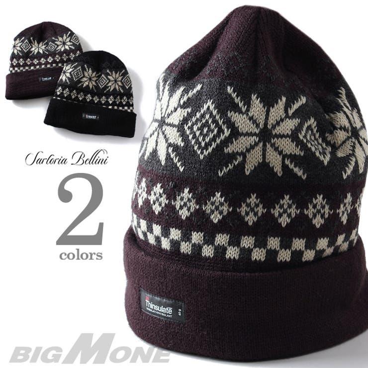 大きいサイズ メンズ SARTORIA BELLINI Thinsulate ノルディック柄ニットキャップ【帽子】azcp-161大きいサイズの メンズファッション 帽子 キャップ ハット ワッペン カジュアル アメカジ ストリート ニット帽