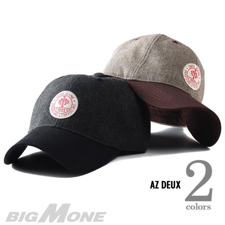 大きいサイズ メンズ AZ DEUX ツイード風ワッペンキャップ【帽子】azcp-158 大きいサイズの メンズファッション 帽子キャップ ハット ワッペン カジュアル アメカジ ストリート ニット帽