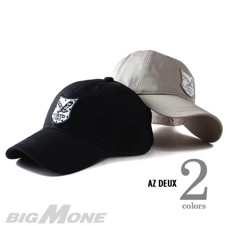 大きいサイズ メンズ AZ DEUX ツイルワッペンキャップ【帽子】azcp-160 大きいサイズの メンズファッション 帽子キャップ ハット ワッペン カジュアル アメカジ ストリート ニット帽