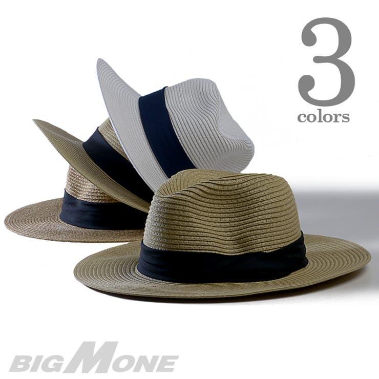 大きいサイズ メンズ 重ね帯ツバ広ハット【帽子】714-160306 大きいサイズの メンズファッション 帽子 キャップ ハットカジュアル アメカジ ストリート