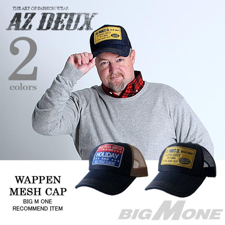 大きいサイズ メンズ AZ DEUX ワッペンメッシュCAP【秋冬新作】714-169011 大きいサイズの メンズファッション帽子キャップ ハット ワッペン カジュアル アメカジ ストリート
