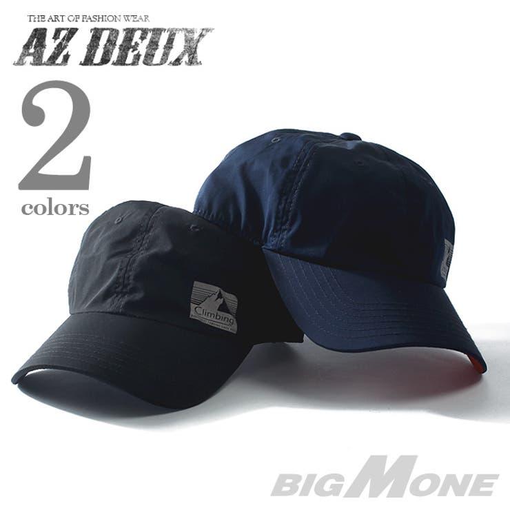 大きいサイズ メンズ AZ DEUX プリント撥水CAP【秋冬新作】714-169012 大きいサイズの メンズファッション帽子キャップ ハット カジュアル アメカジ ストリート