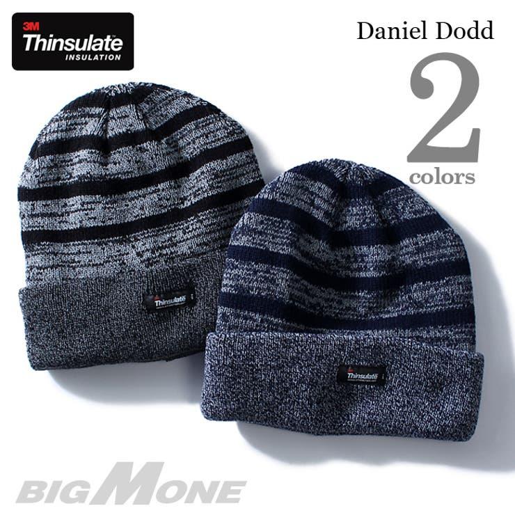 大きいサイズ メンズ DANIEL DODD Thinsulate ニットキャップ【帽子】【秋冬新作】azcp-16dd01大きいサイズの メンズファッション 帽子 キャップ ハット ワッペン カジュアル アメカジ ストリート ニット帽