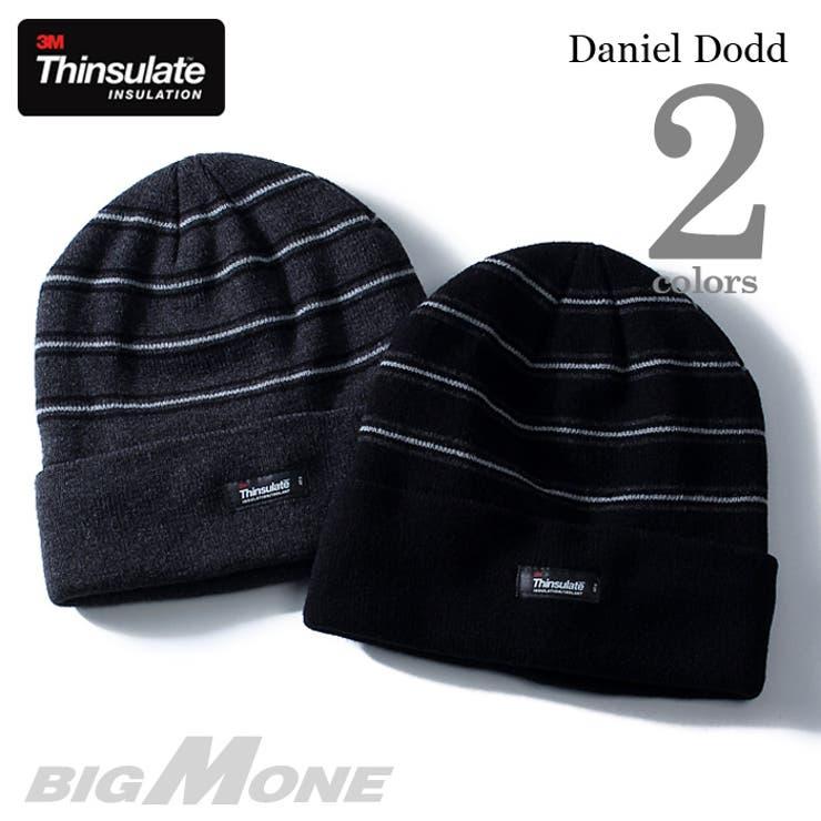 大きいサイズ メンズ DANIEL DODD Thinsulate ボーダー柄ニットキャップ【帽子】【秋冬新作】azcp-16dd02大きいサイズの メンズファッション 帽子 キャップ ハット ワッペン カジュアル アメカジ ストリート ニット帽