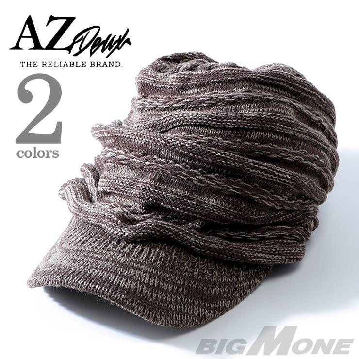 大きいサイズ メンズ AZ DEUX ニットタム【帽子】【秋冬新作】714-169015 大きいサイズの メンズファッション帽子キャップ ハット カジュアル アメカジ ストリート ニット帽