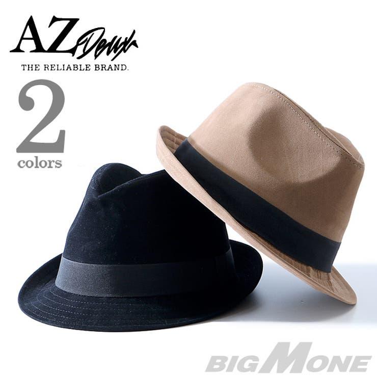 大きいサイズ メンズ AZ DEUXフェイクスウェード中折れハット【帽子】【秋冬新作】714-160603大きいサイズのメンズファッション 帽子 ハット カジュアルアメカジ