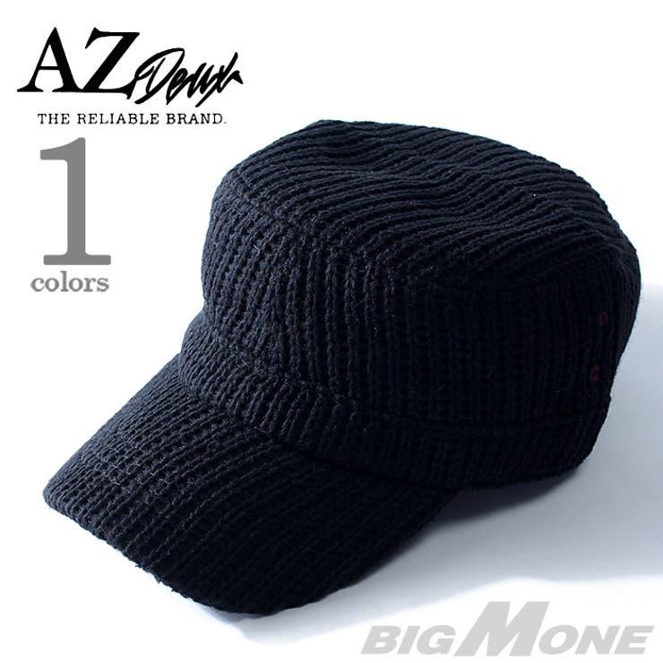 大きいサイズ メンズ AZ DEUX ニットワークキャップ【帽子】【秋冬新作】714-160601 大きいサイズのメンズファッション帽子 キャップ ハットブランド カジュアル アメカジ ストリート