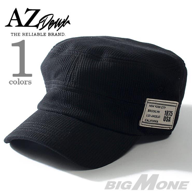 大きいサイズ メンズ AZ DEUX サーマルワークキャップ【帽子】【秋冬新作】714-169014 大きいサイズのメンズファッション帽子 キャップ ワッペン カジュアル アメカジ ストリート