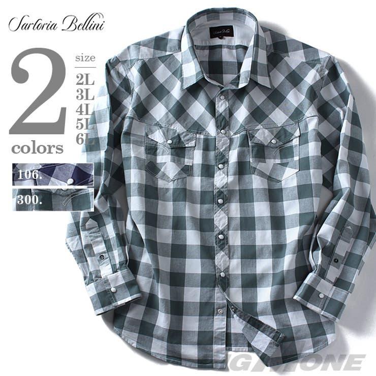 大きいサイズ メンズ SARTORIA BELLINI ブロックチェックシャツ azsh-150107 大きいサイズの メンズファッション 2L 3L 4L 5L 6L 長袖 長そで 長袖カジュアルシャツ 長袖シャツ チェック柄 アメカジ