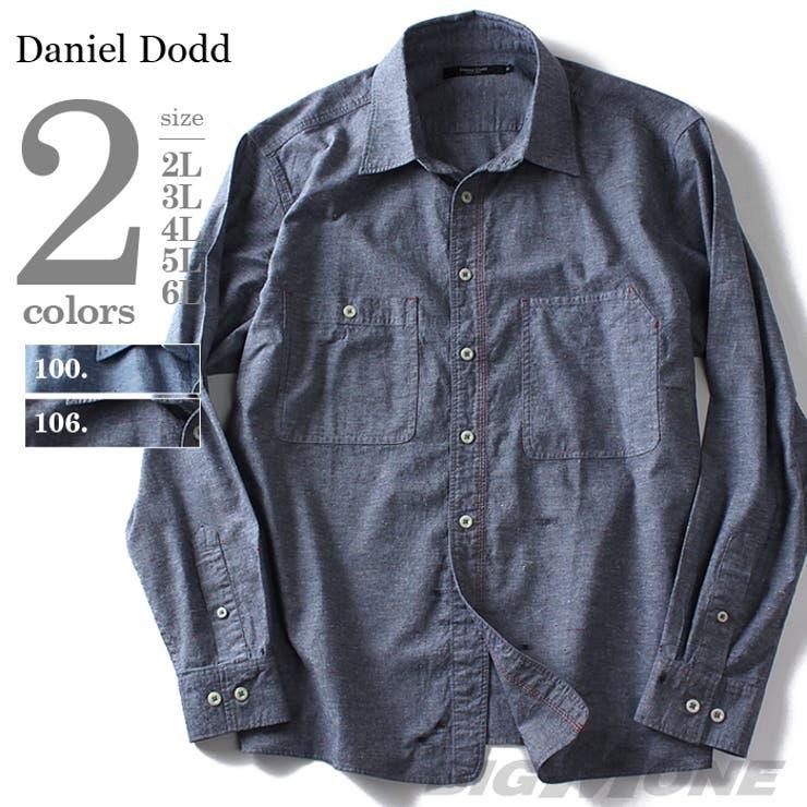 大きいサイズ メンズ DANIEL DODD 長袖カラーネップダンガリーシャツ azsh-150413 大きいサイズの メンズファッション 2L 3L 4L 5L 6L 長袖 長そで 長袖カジュアルシャツ 長袖シャツ チェック柄 アメカジ