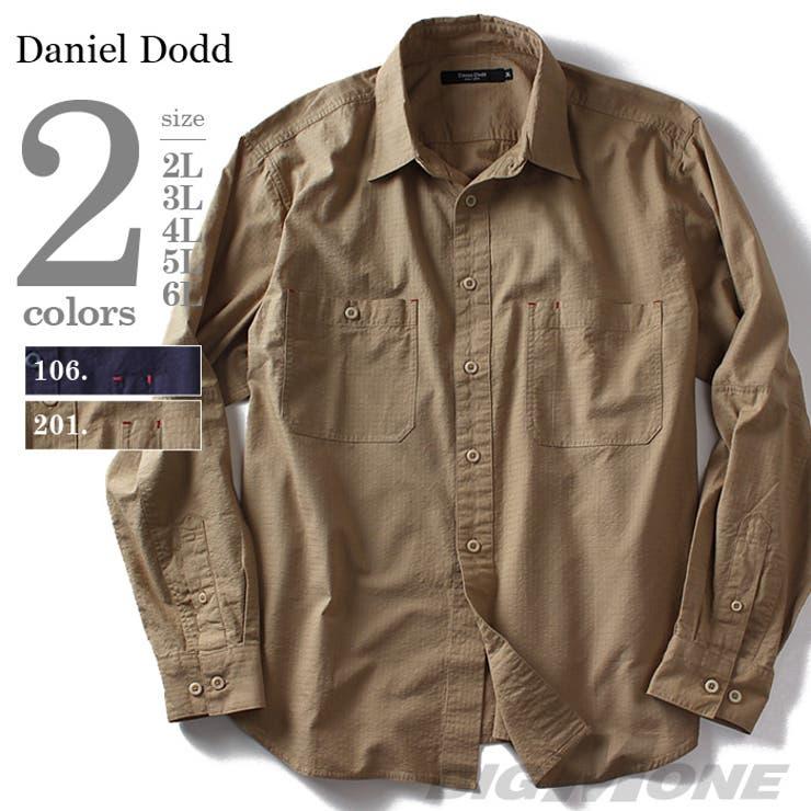 大きいサイズ メンズ DANIEL DODD 長袖リップストップワークシャツ azsh-150414 大きいサイズの メンズファッション 2L 3L 4L 5L 6L 長袖 長そで 長袖カジュアルシャツ 長袖シャツ チェック柄 アメカジ
