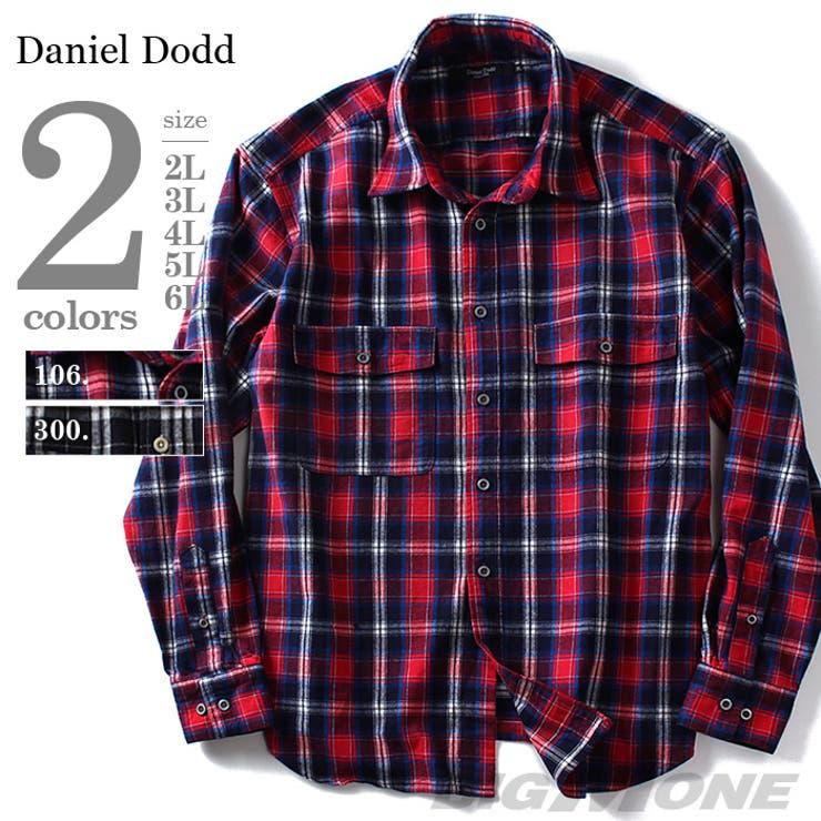 大きいサイズ メンズ DANIEL DODD 長袖ツイルシャギーチェックシャツ azsh-150415 大きいサイズの メンズファッション 2L 3L 4L 5L 6L 長袖 長そで 長袖カジュアルシャツ 長袖シャツ チェック柄 アメカジ