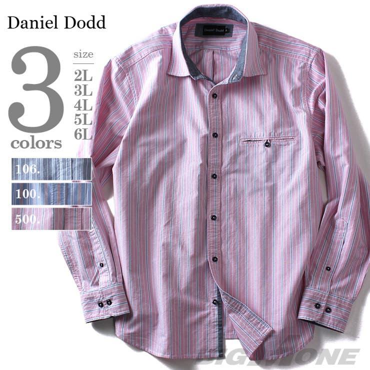 大きいサイズ メンズ DANIEL DODD 長袖オックスストライプワイドカラーシャツ azsh-150421 大きいサイズの メンズファッション 2L 3L 4L 5L 6L 長袖 長そで 長袖カジュアルシャツ 長袖シャツ チェック柄 アメカジ