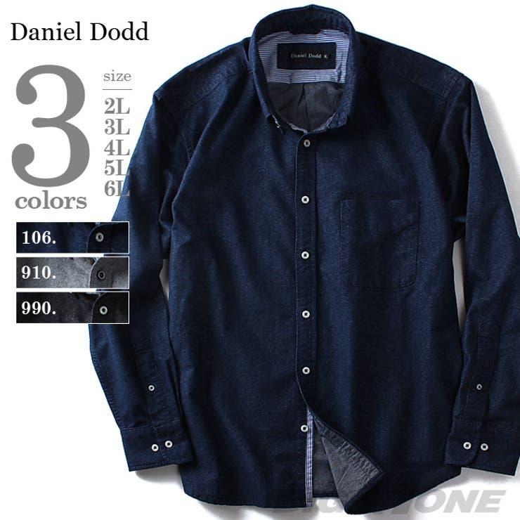 大きいサイズ メンズ DANIEL DODD 長袖無地フランネルボタンダウンシャツ azsh-150422 大きいサイズの メンズファッション 2L 3L 4L 5L 6L 長袖 長そで 長袖カジュアルシャツ 長袖シャツ チェック柄 アメカジ