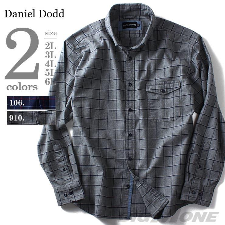 大きいサイズ メンズ DANIEL DODD 長袖フランネルチェックワイドボタンダウンシャツ azsh-150423 大きいサイズのメンズ ファッション 2L 3L 4L 5L 6L 長袖 長そで 長袖カジュアルシャツ 長袖シャツ チェック柄 アメカジ