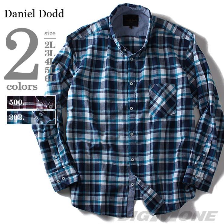 大きいサイズ メンズ DANIEL DODD 長袖先染めチェックボタンダウンシャツ azsh-150407 大きいサイズの メンズファッション 2L 3L 4L 5L 6L 長袖 長そで 長袖カジュアルシャツ 長袖シャツ チェック柄 アメカジ