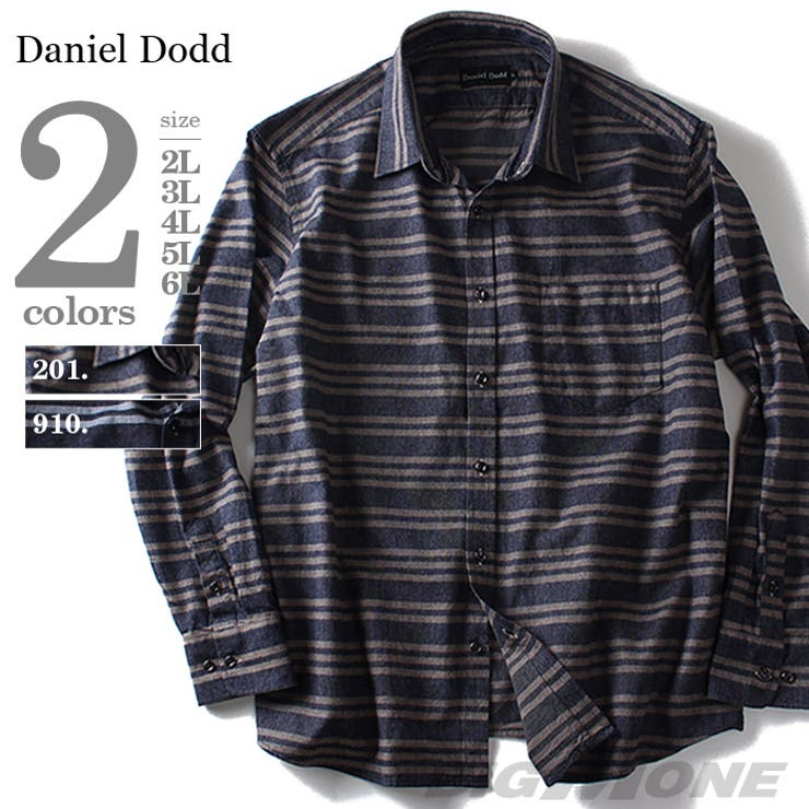 大きいサイズ メンズ DANIEL DODD 長袖起毛ボーダーレギュラーシャツ azsh-150427 大きいサイズの メンズファッション 2L 3L 4L 5L 6L 長袖 長そで 長袖カジュアルシャツ 長袖シャツ チェック柄 アメカジ