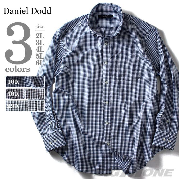 大きいサイズ メンズ DANIEL DODD 長袖先染めチェックボタンダウンシャツ azsh-160106 大きいサイズの メンズファッション 2L 3L 4L 5L 6L 長袖 長そで 長袖カジュアルシャツ 長袖シャツ チェック柄 アメカジ