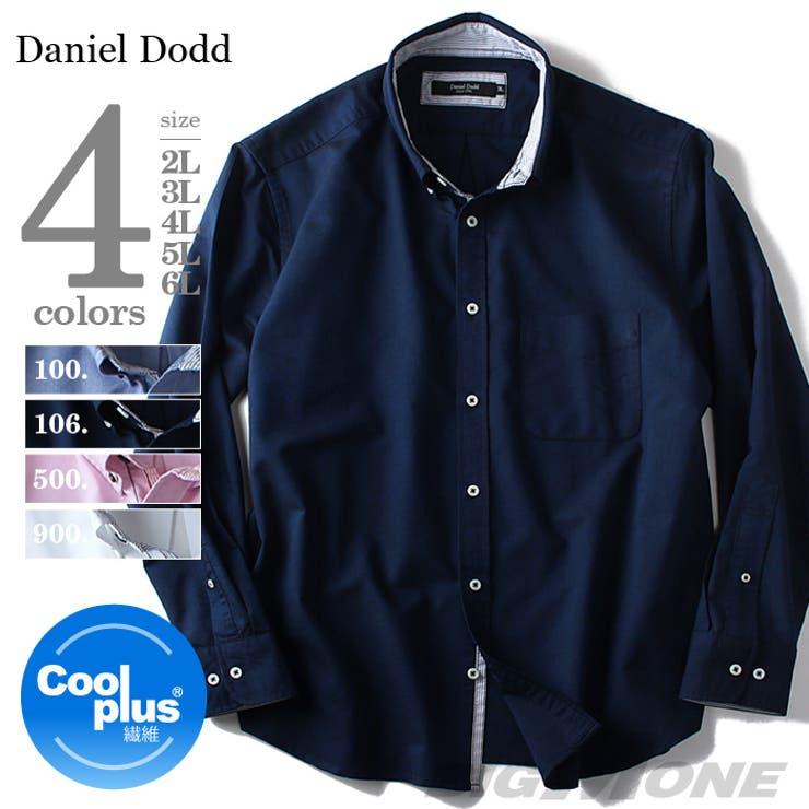 大きいサイズ メンズ DANIEL DODD 長袖オックスフォードボタンダウンシャツ Coolplus azsh-160109大きいサイズの メンズ ファッション 2L 3L 4L 5L 6L 長袖 長そで 長袖カジュアルシャツ 長袖シャツ アメカジ