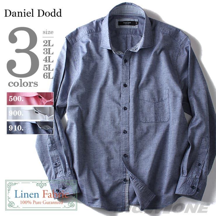 大きいサイズ メンズ DANIEL DODD 長袖綿麻無地ワイドカラーシャツ azsh-160111 大きいサイズの メンズファッション 2L 3L 4L 5L 6L 長袖 長そで 長袖カジュアルシャツ 長袖シャツ アメカジ