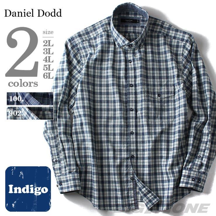 大きいサイズ メンズ DANIEL DODD 長袖インディゴチェックワイドボタンダウンシャツ azsh-160112 大きいサイズのメンズ ファッション 2L 3L 4L 5L 6L 長袖 長そで 長袖カジュアルシャツ 長袖シャツ チェック柄 アメカジ