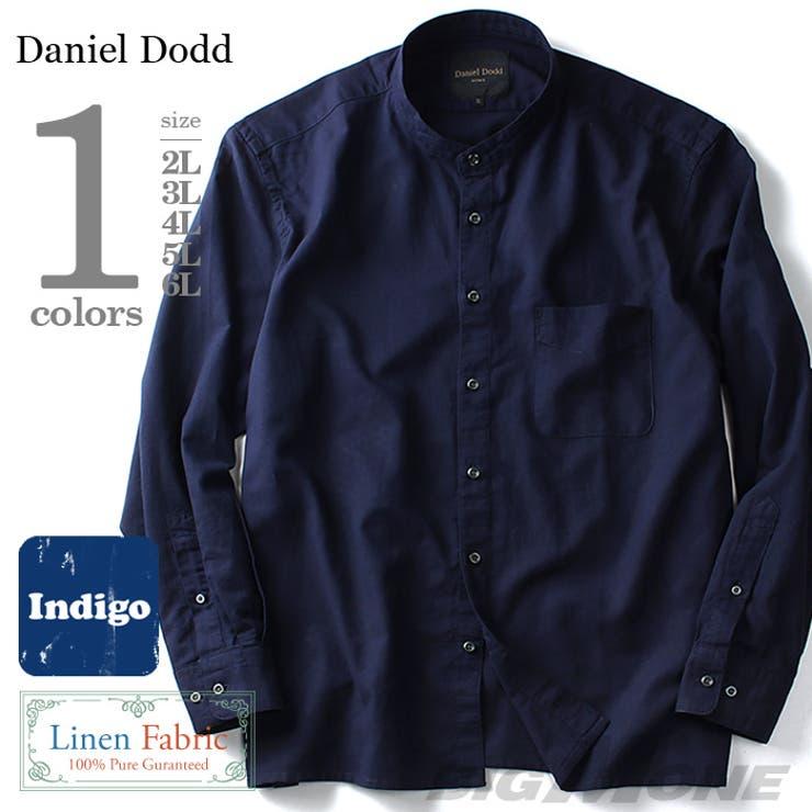 大きいサイズ メンズ DANIEL DODD 長袖綿麻インディゴバンドカラーシャツ azsh-160127 大きいサイズの メンズファッション 2L 3L 4L 5L 6L 長袖 長そで 長袖カジュアルシャツ 長袖シャツ チェック柄 アメカジ