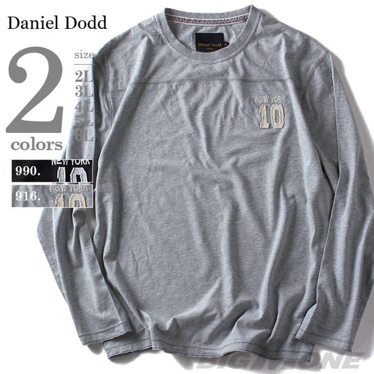大きいサイズ メンズ DANIEL DODD ピーチ加工デザインロングTシャツ(NEWYORK 10) azt-1504276大きいサイズの メンズファッション 2L 3L 4L 5L 6L 長袖 長そで Tシャツ 長袖Tシャツ ロンT カジュアル プリントアメカジ おしゃれ 無地