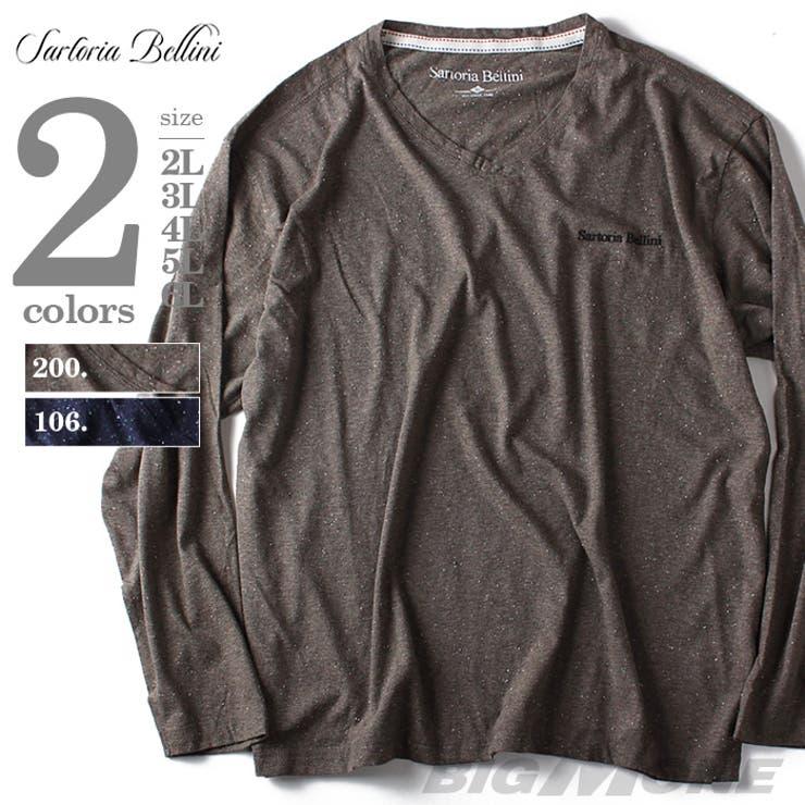 大きいサイズ メンズ SARTORIA BELLINI カラーネップVネック長袖Tシャツ azt-1504203 大きいサイズのメンズファッション 2L 3L 4L 5L 6L 長袖 長そで Tシャツ 長袖Tシャツ ロンT カジュアル プリント アメカジおしゃれ 無地
